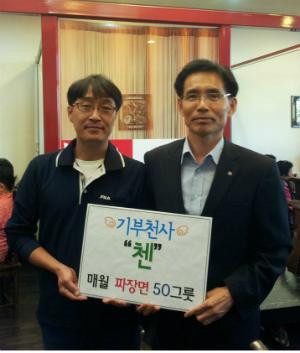 ▲ 기부천사 '첸' 임형윤 대표(좌)와 춘의동 유광호 동장
