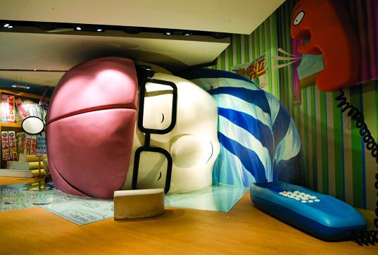 ▲ 한국만화박물관