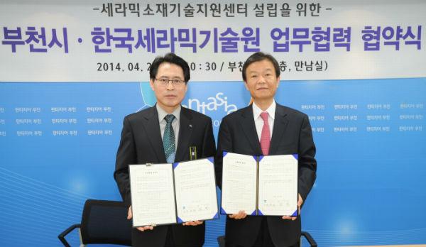 ▲ (좌측부터) 박춘배 부시장과 헌국세라믹기술원 김민원장
