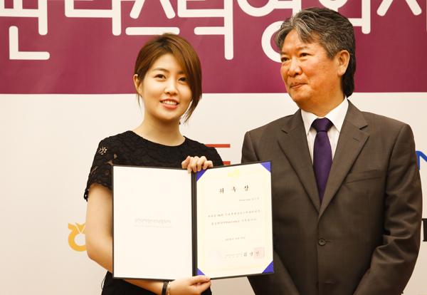 ▲ 좌로부터 제18회 PiFan Lady 심은경(홍보대사), 김영빈 PiFan 집행위원장