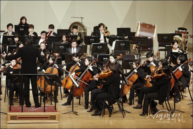 ▲ 부천필하모닉 오케스트라의 첫곡 베토벤의 .피델리오 서곡 작품 72. 연주