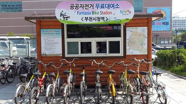 ▲ 공공자전거 무료대여소 부천시청역