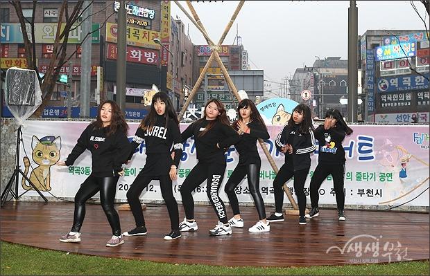 ▲ 역곡3동 댄스동아리의 축하 공연.