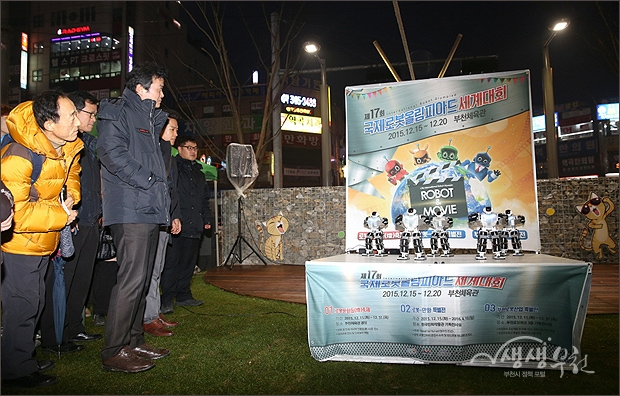 ▲ 2015 부천세계로봇대회를 홍보하는 로봇댄싱 공연