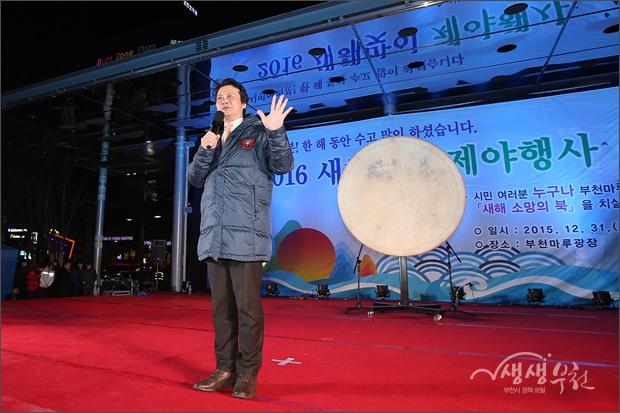 ▲ 김만수 시장의 축사.