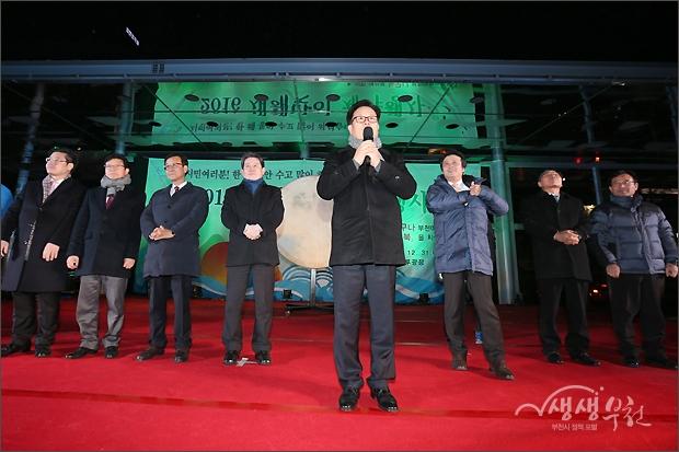 ▲ 김문호 부천시의회 의장의 축사