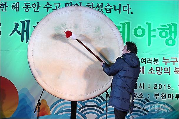 ▲ 2016년 새해를 알리고 소원 성취를 기원하는 소망타북 행사