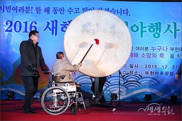 ▲ 장애인 대표의 타북