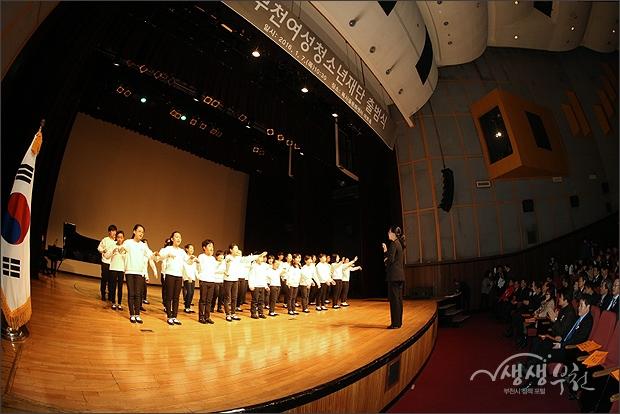 ▲ 소년소녀합창단의 축하공연.