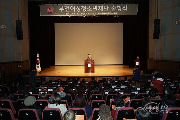 ▲ 김만수 부천시장의 여성청소년재단 출범기념사.
