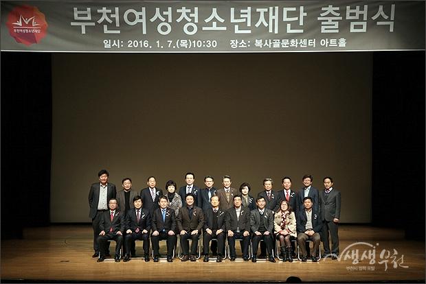▲ 참석내빈들의 기념촬영.