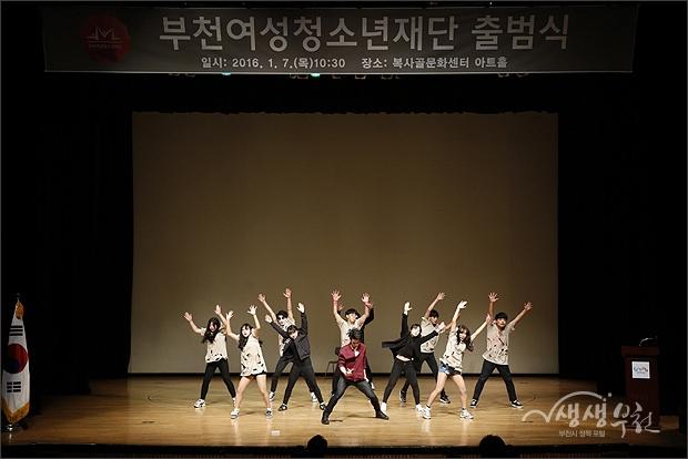 ▲ 청소년들의 무용 축하공연.