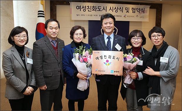 ▲ 김만수 시장과 허모 복지국장, 여성청소년과 직원들