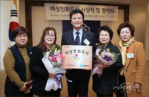 ▲ 김만수 시장과 부천시 여성단체 대표들