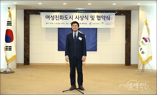 ▲ 김만수 시장의 여성친화도시 협약 체결 소감 발표.