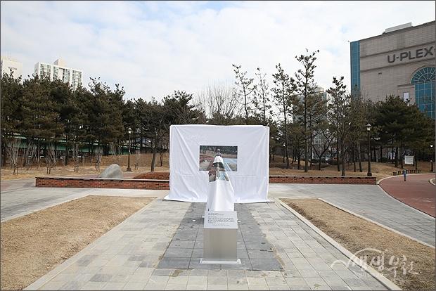 ▲ 일본군 위안부 피해자 기림비 (소녀상) 제막식 전의 모습.