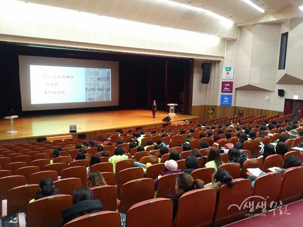▲ 2016년 워킹스쿨 안전교육지도사 실무교육