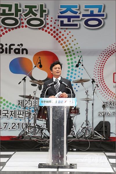 ▲ 기념사를 하는 김만수 시장