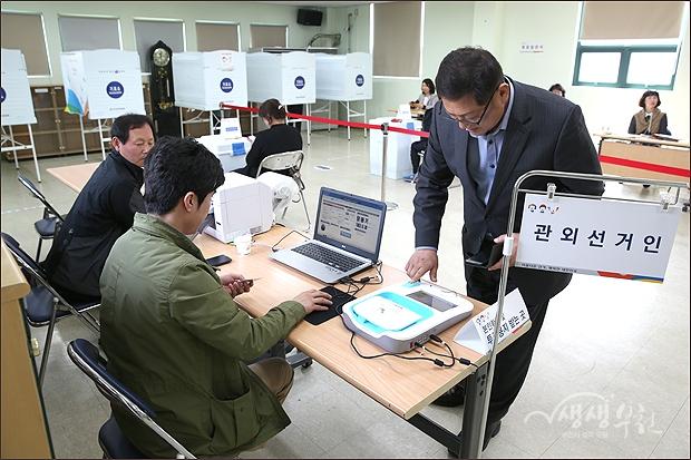 ▲ 투표 참가를 확인하는 지문 날인