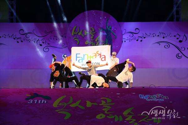 ▲ 제31회 복사골 예술제 개막식에 대한민국 대표 비보이 '진조크루'가 축하공연을 하고 있다.