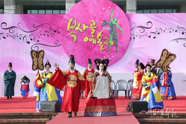 ▲ 2015년 복사골 국악제 궁중한복 패션쇼
