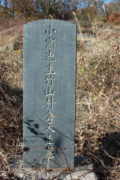 ▲ 부천 출신 독립유공자 박천규의 묘와 그의 공적이 기록된 묘비(원미구 춘의동 청소년수련관 인근)-1