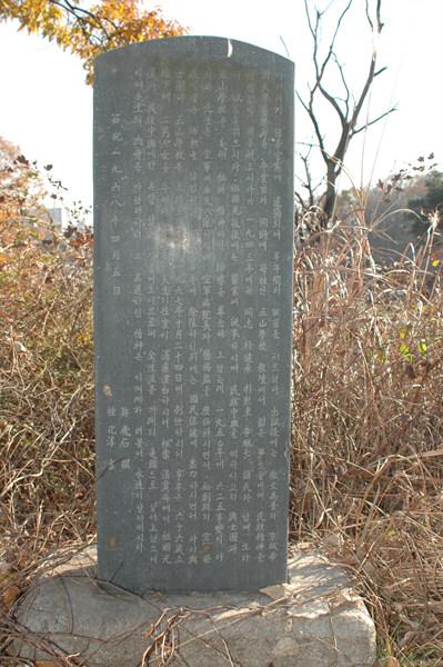 ▲ 부천 출신 독립유공자 박천규의 묘와 그의 공적이 기록된 묘비(원미구 춘의동 청소년수련관 인근)-2