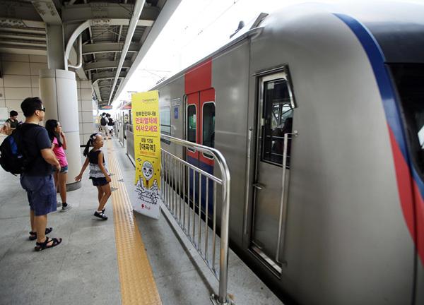 ▲ 만화축제 관광열차