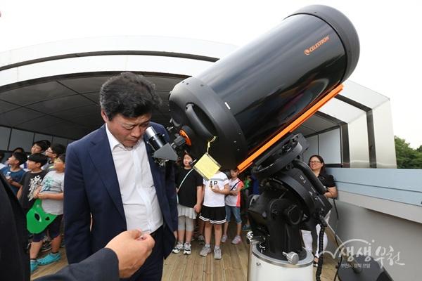 ▲ 김만수 시장이 천체망원경을 보고 있다.