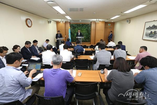 ▲ 부천시는 '아기환영정책'을 발표하는 기자회견을 가졌다.