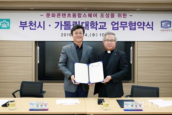 상동영상문화산업단지에 '문화콘텐츠융합스퀘어' 조성