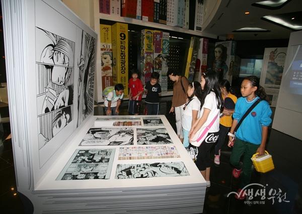 ▲ 시민의 날을 맞이하여 부천시민들은 10월 1일~3일  입장료 1천 원에 한국만화박물관을 관람할 수 있다.