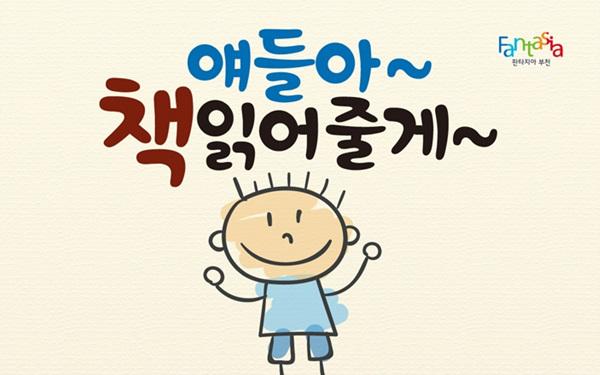 """""""동네서점서 유명작가 만나요"""""""