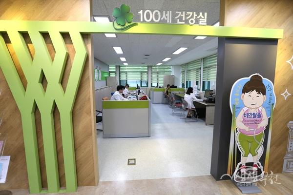 ▲ 행정복지센터에 설치된 '100세건강실'