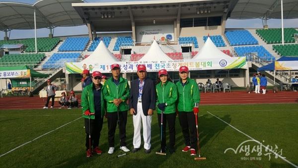 부천시 시니어게이트볼협회, '제7회 아시아 게이트볼 선수권대회' 경기도 대표 출전