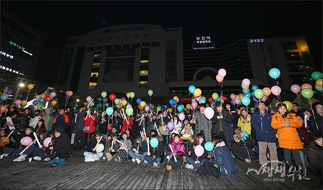 ▲ 저마다 2017년 새해 소망을 담은 풍선을 들고 있는 시민들