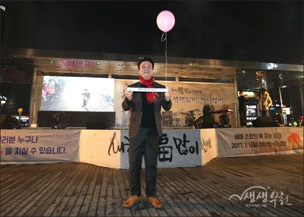 ▲ 소망풍선을 들고 시민들에게 인사하는 김만수 시장