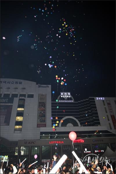 ▲ 시민들의 새해소망을 담고 하늘로 올라가는 풍선.
