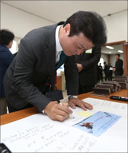 ▲ '2017 신년인사회' 방명록에 새해인사말을 쓰는 김만수 시장
