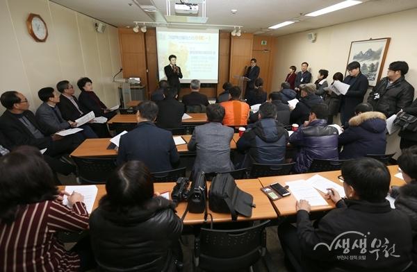 ▲ 김만수 부천시장이 23일 기자회견을 통해 올해 시정계획을 설명했다.