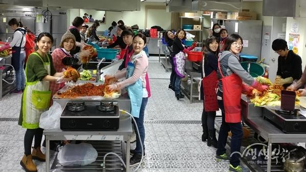 ▲ 한국요리교실 김장담그기행사 모습