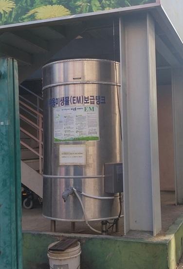 ▲ 원미1동 행정복지센터 EM 보급시설