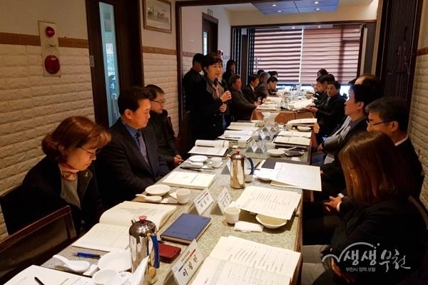 ▲ 부천시지역사회보장협의체 대표협의체 회의