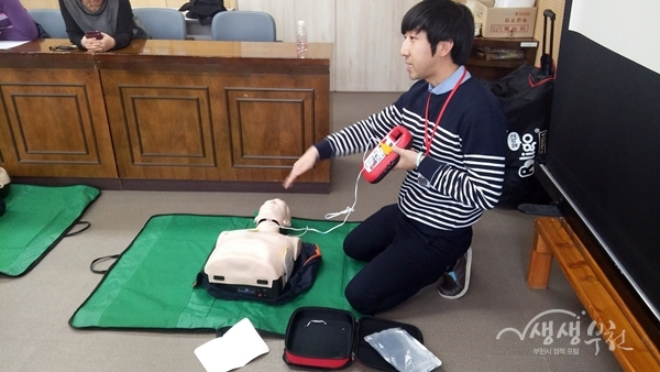 ▲ 심폐소생술 교육