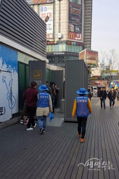 ▲ 부천마루광장 금연구역 지도점검 모습