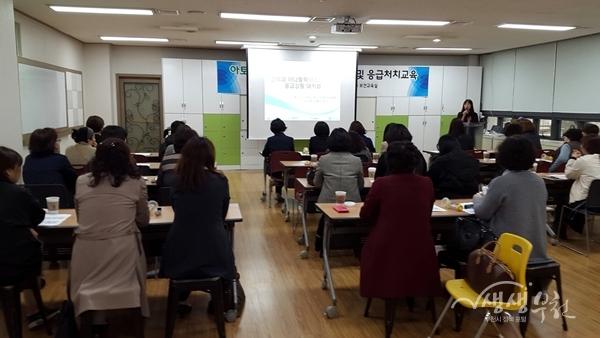 ▲ 아토피·천식 안심기관 담당교사 간담회