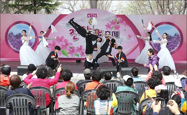 ▲ 제17회 원미산 진달래축제 현장