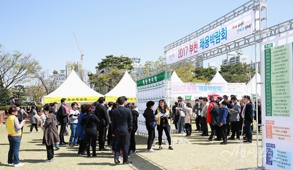 ▲ 부천채용박람회에서 구직자들이 채용게시대를 확인하고 있다.