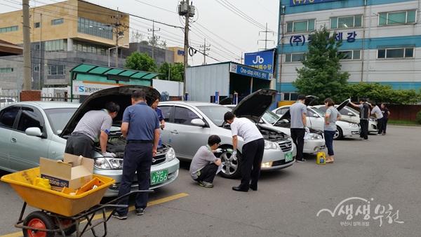 ▲ 자동차 문화교실 운영모습