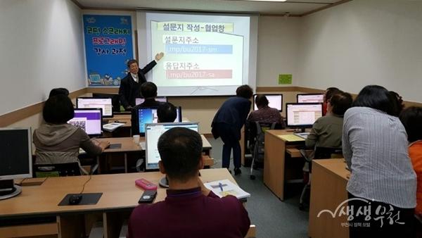 ▲ 부천시 인생이모작지원센터는 5060 베이비부머를 대상으로 코딩(스크래치 프로그래밍) 강사 과정을 운영한다.